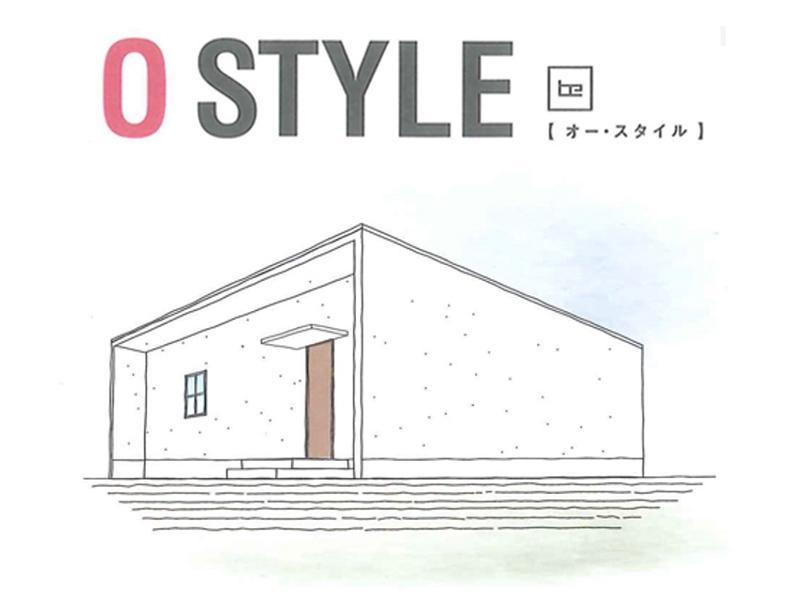 O_style.jpg