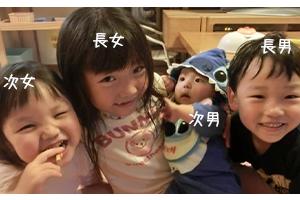 omoi_7_shyusei2.png